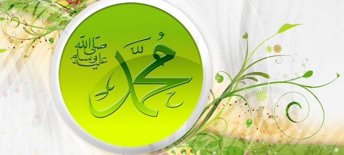 islamic-wallpaper-muhammad-green-floral