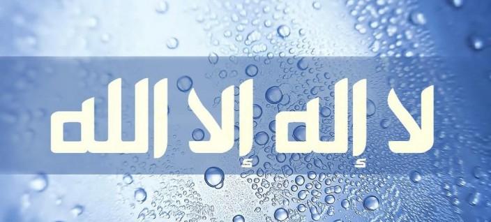 la-ilaha-illallah