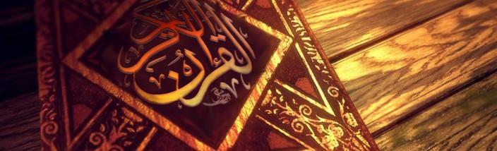 Al Qur'an 2
