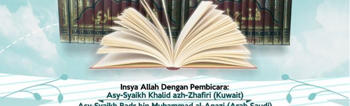 Pamflet-Daurah-Asy-Syariah-ke11-revisi